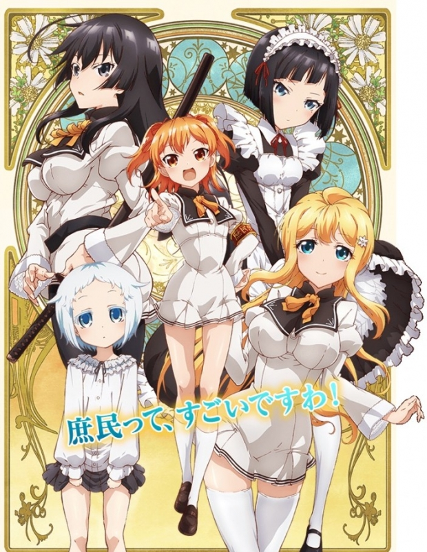 "ANIME REVIEW | Commoner Knowledge Full of Surprises In ""Shomin ..."