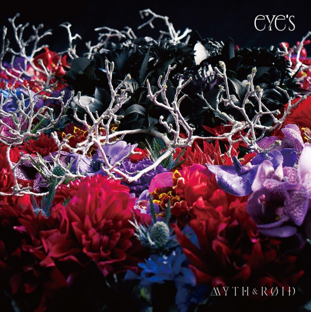 "MUSIC REVIEW | All ""eYe's"" on MYTH & ROID'S Debut Album 