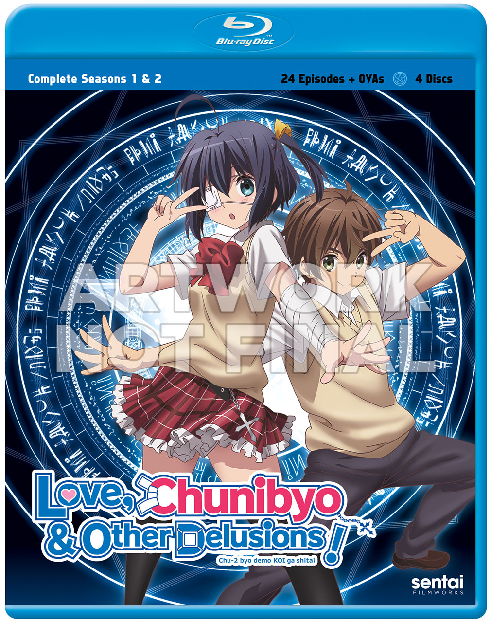 Love, Chunibyo & Other Delusions complete box art
