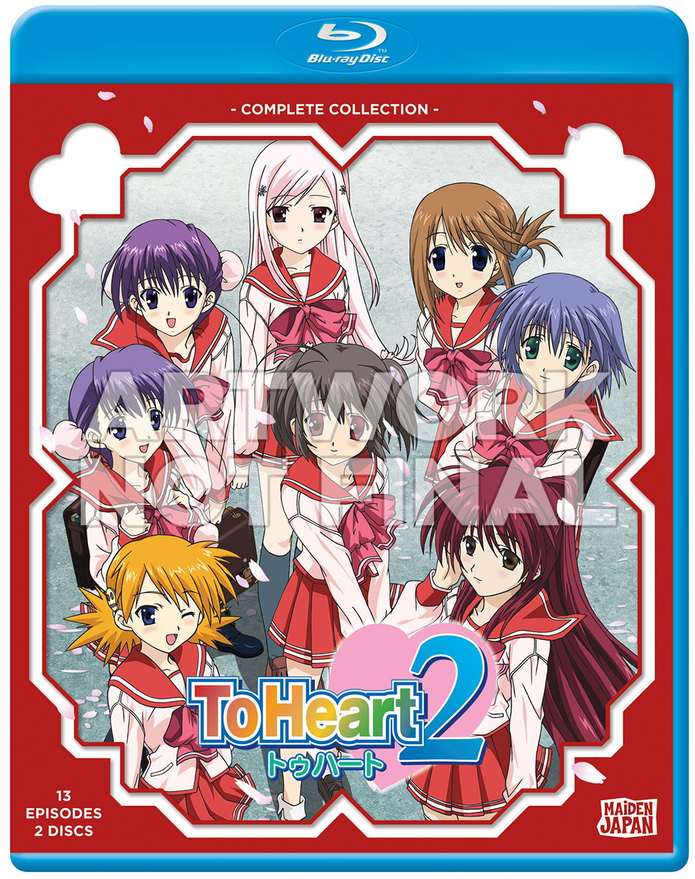 ToHeart2 Blu-Ray Cover