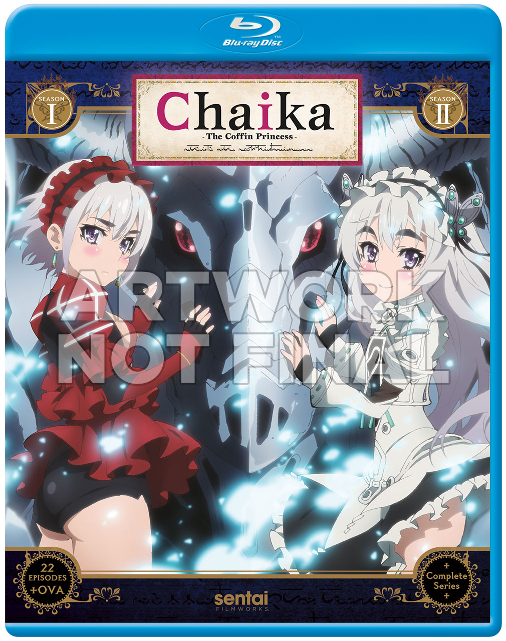 Chaika Coffin Princess