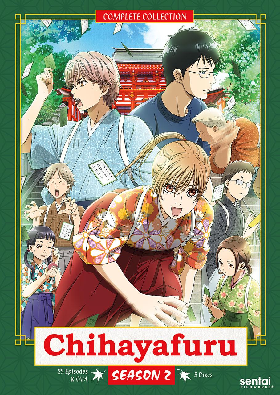 Chihayafuru Season 2