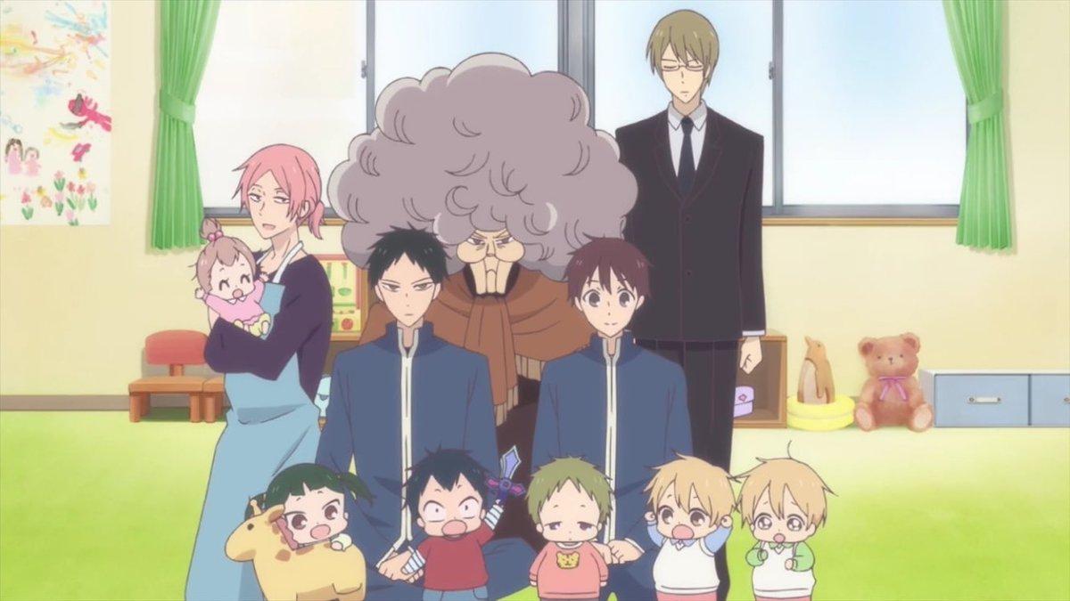School Babysitters 5