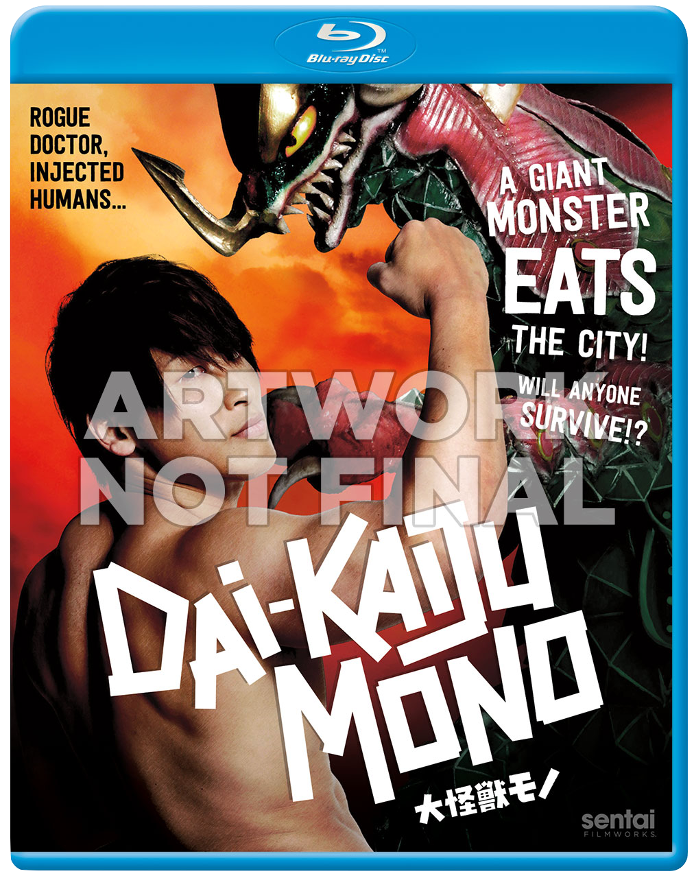 Dai Kaiju Mono cover