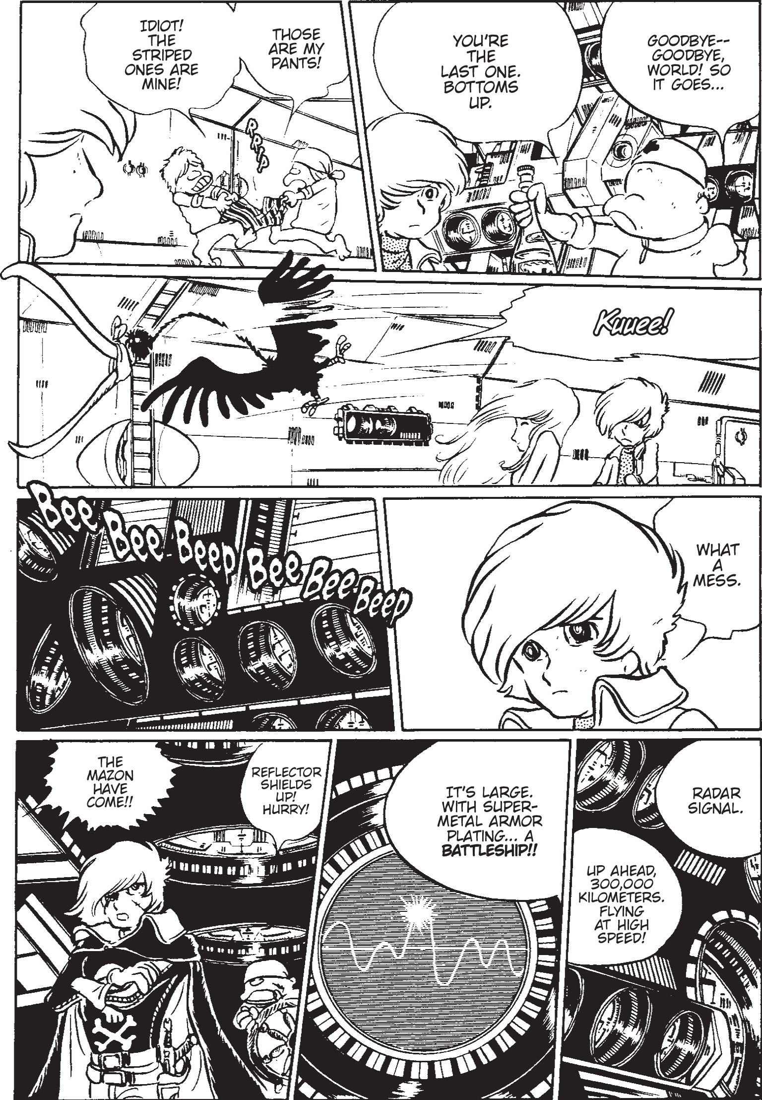 Captain Harlock Classic Collection 1-2