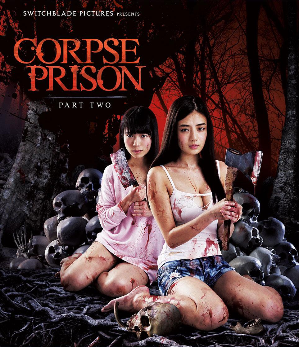 Corpse Prison 2