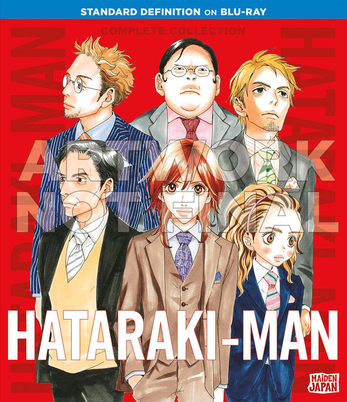 Hataraki Man Cover