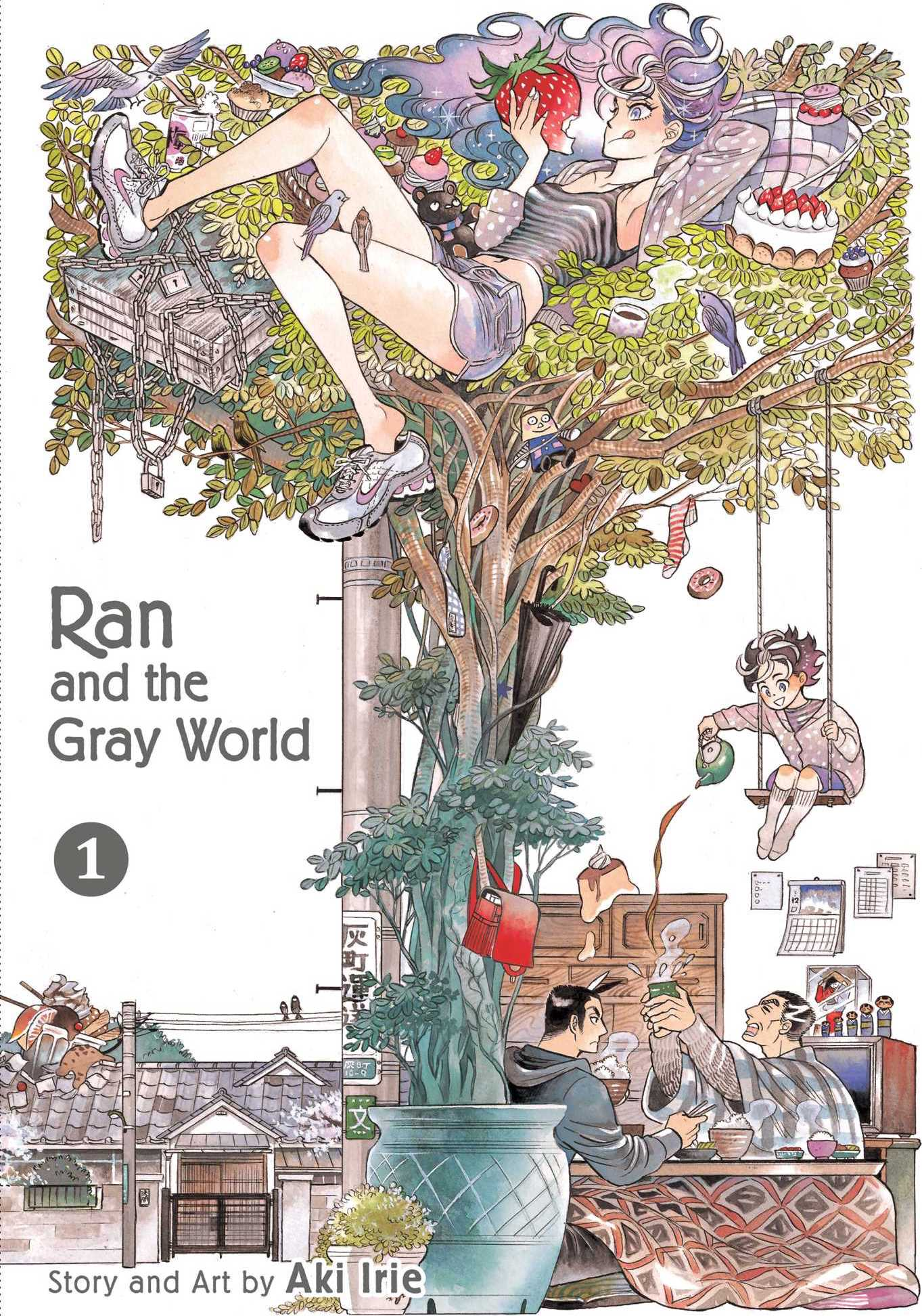 Ran and the Gray World 1 Cover