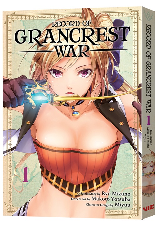 RecordOfGrancrestWar-GN01-3D