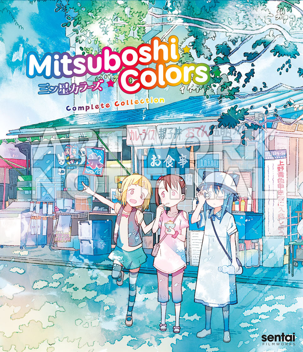Mitsuboshi Colors Cover
