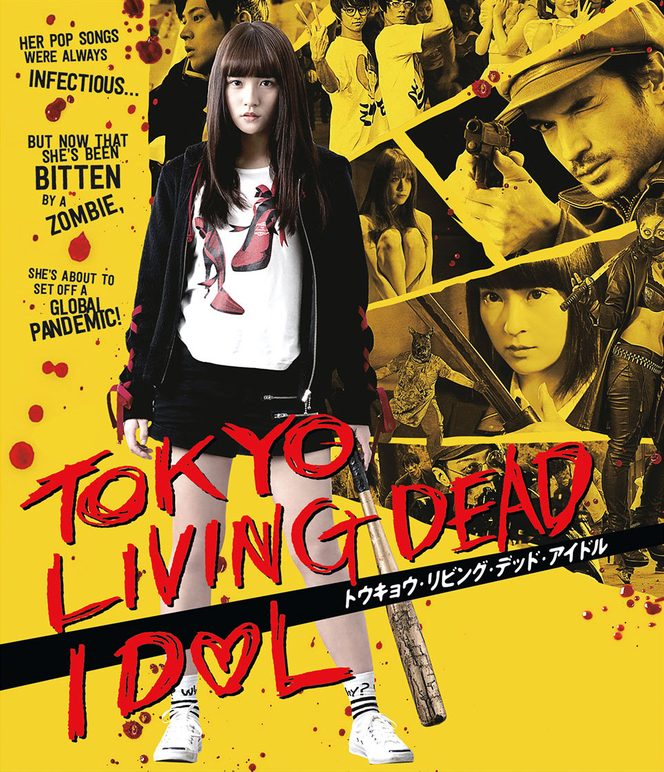 Tokyo Living Dead Idol Cover