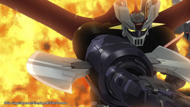 MazingerZ-Screenshot-2