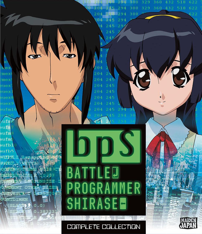 BPS Battle Programmer Shirase