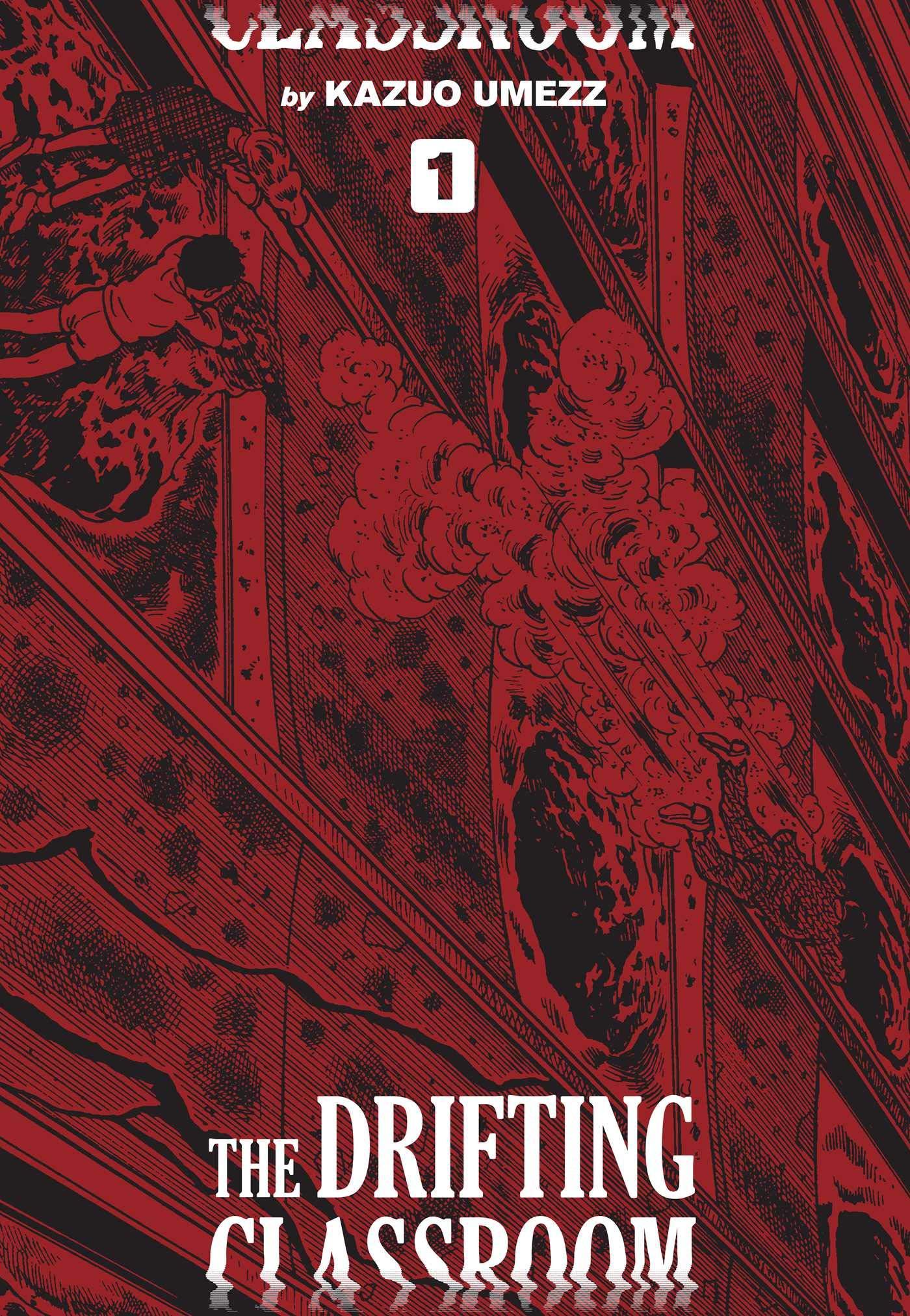 Drifting Classroom 1 Cover