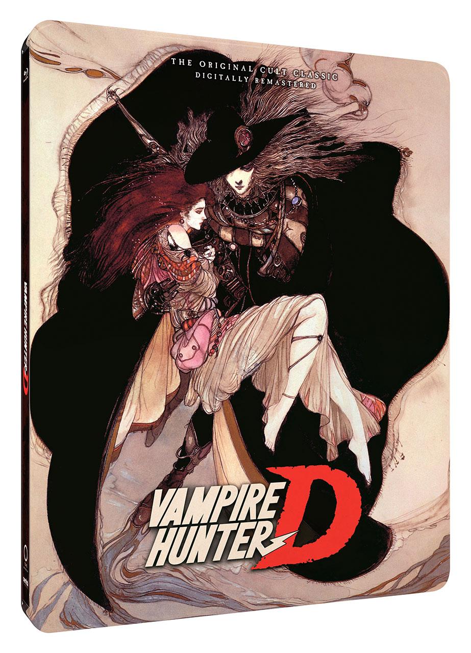 Vampire Hunter D Steelbook