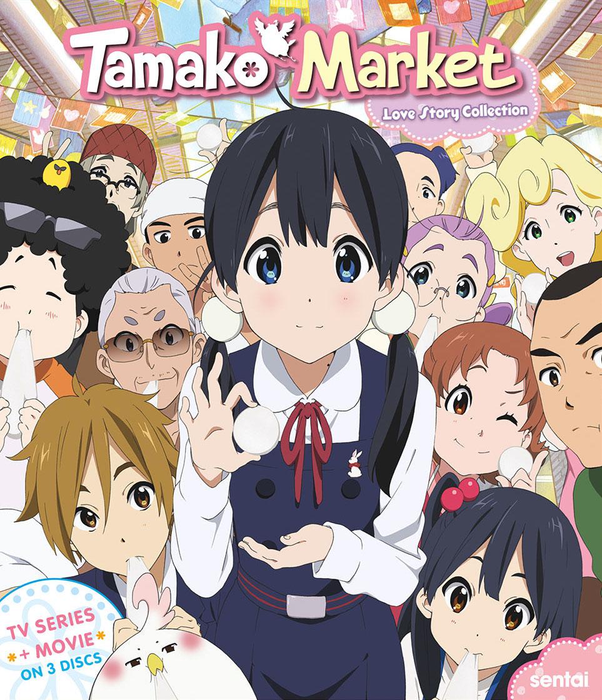 Tamako Market Love Story Cover