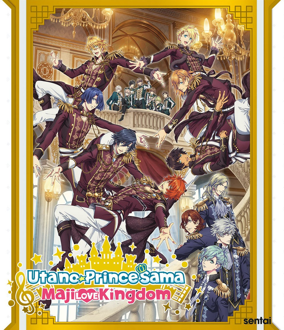 UTANO*PRINCESAMA MAJI LOVE KINGDOM