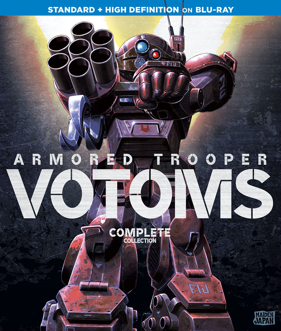 Armored Trooper VOTOMS UC Cover