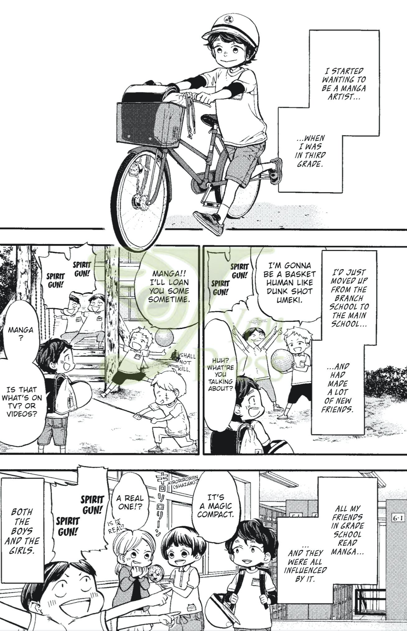 Yoshi no Zuikara 1-1