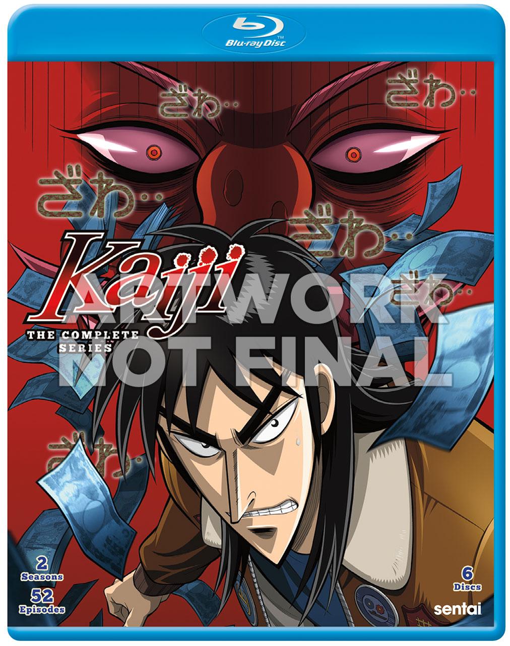 Kaiji Cover