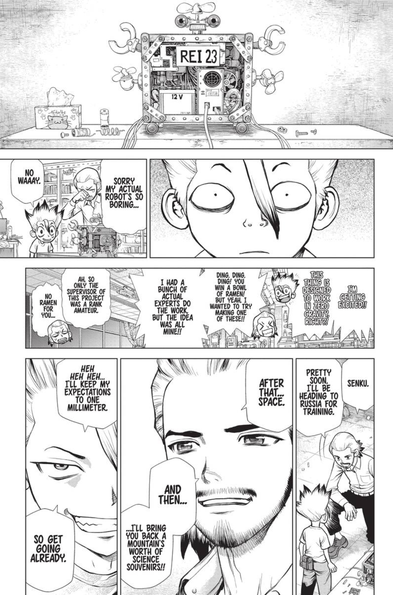 Dr. STONE Reboot Byakuya 1